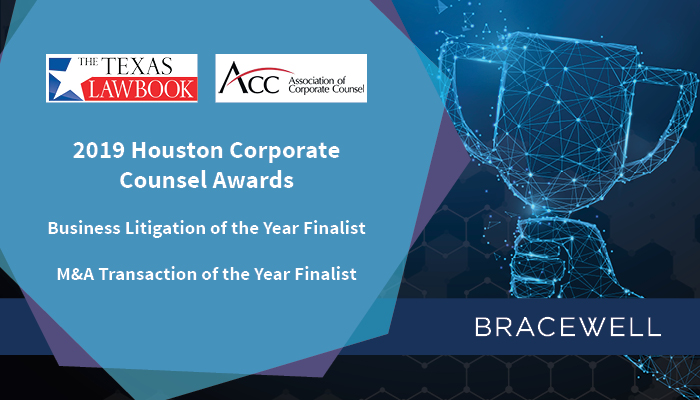 Image: Houston Corporate Counsel Awards